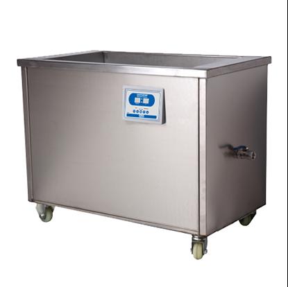 Picture of 68L Cavitator Ultrasonic Cleaner