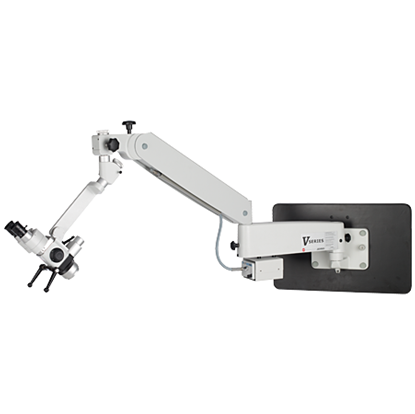 Picture of JedMed Wall Mount Microscope
